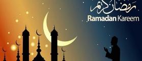 Поздравляем всех мусульман с наступившим священным месяцем Рамадан!